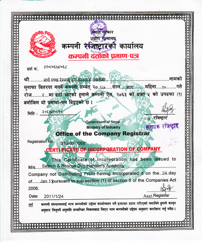 SARDOGS_NEPAL_official_certificate